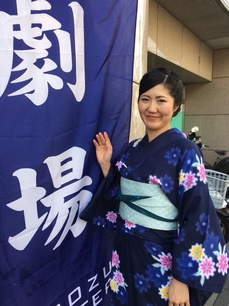 f:id:moriyamatomohito:20181003094846j:plain