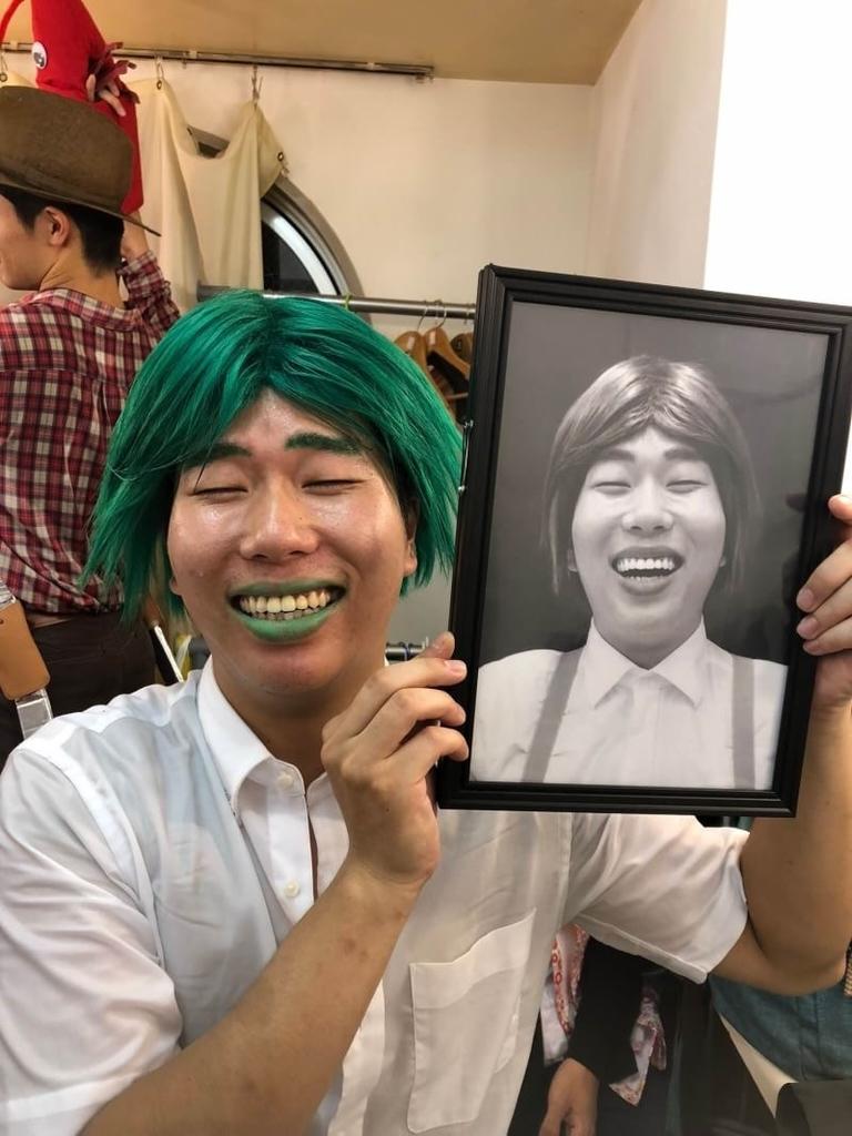 f:id:moriyamatomohito:20181113224453j:plain