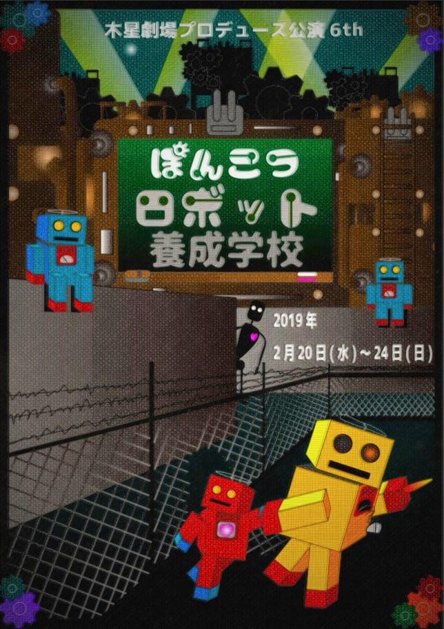 f:id:moriyamatomohito:20190202230538j:plain