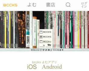 f:id:moriyamatomohito:20190330154716p:plain
