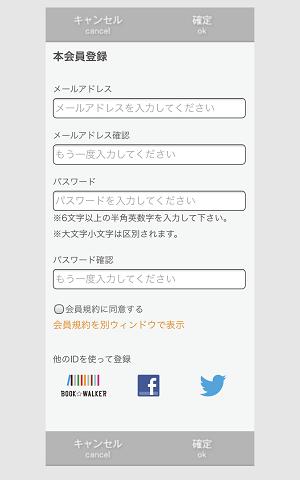 f:id:moriyamatomohito:20190330155603p:plain