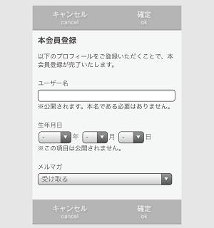 f:id:moriyamatomohito:20190330155636p:plain