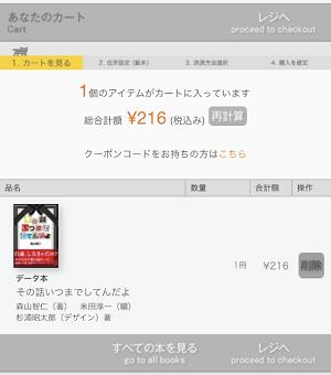 f:id:moriyamatomohito:20190330161113p:plain