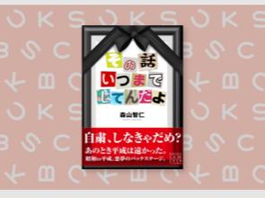 f:id:moriyamatomohito:20190330162706p:plain