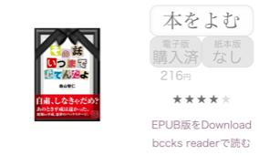 f:id:moriyamatomohito:20190330162824p:plain
