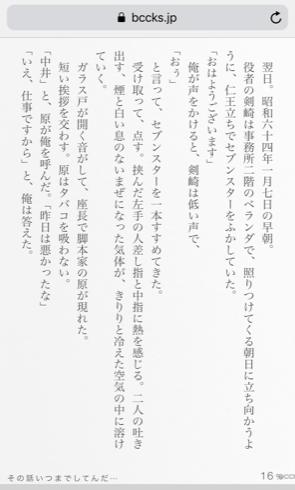 f:id:moriyamatomohito:20190330163258p:plain