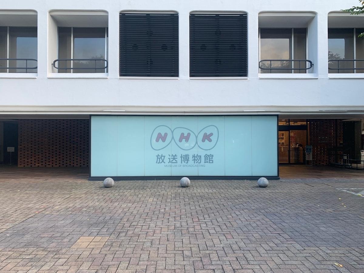 f:id:moriyamatomohito:20190907231034j:plain