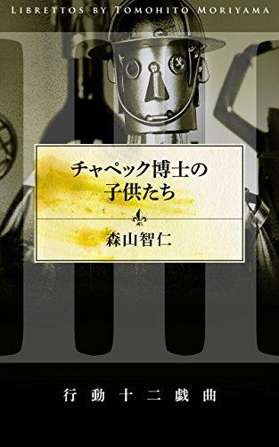 f:id:moriyamatomohito:20191026131118j:plain