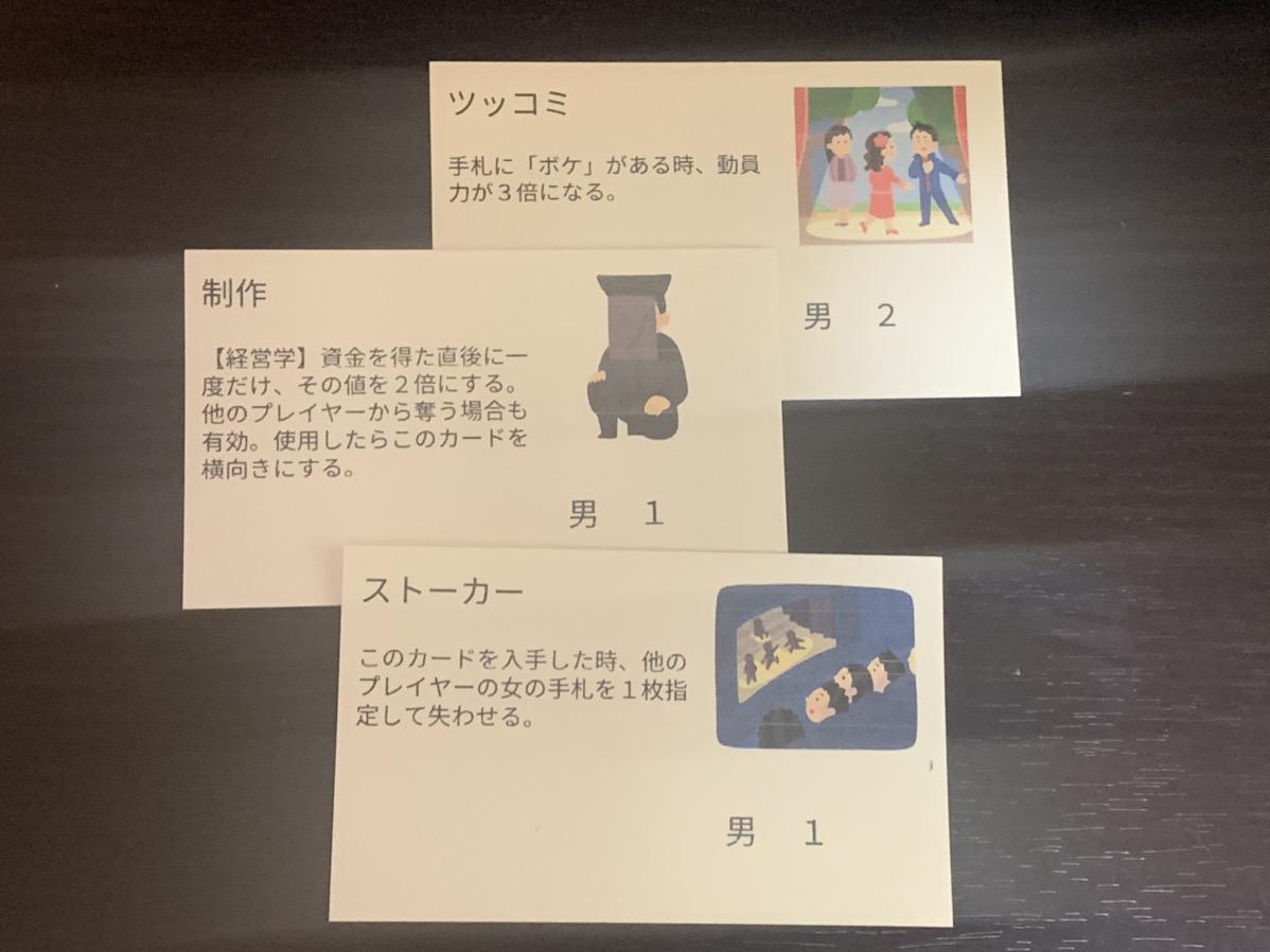 f:id:moriyamatomohito:20200118224132j:plain