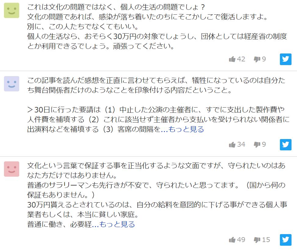 f:id:moriyamatomohito:20200408105409p:plain