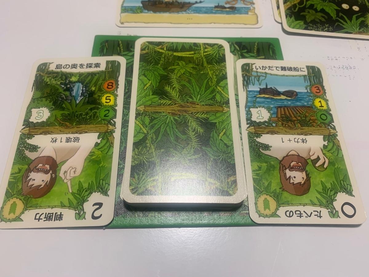 f:id:moriyamatomohito:20200411104608j:plain