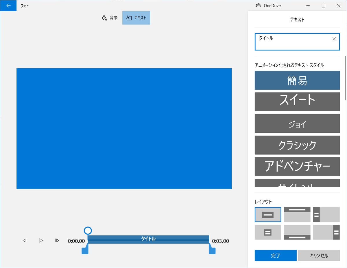 f:id:moriyamatomohito:20200516185853p:plain