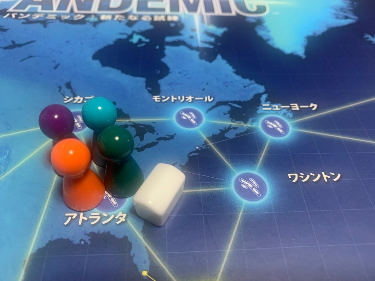f:id:moriyamatomohito:20200606204544j:plain