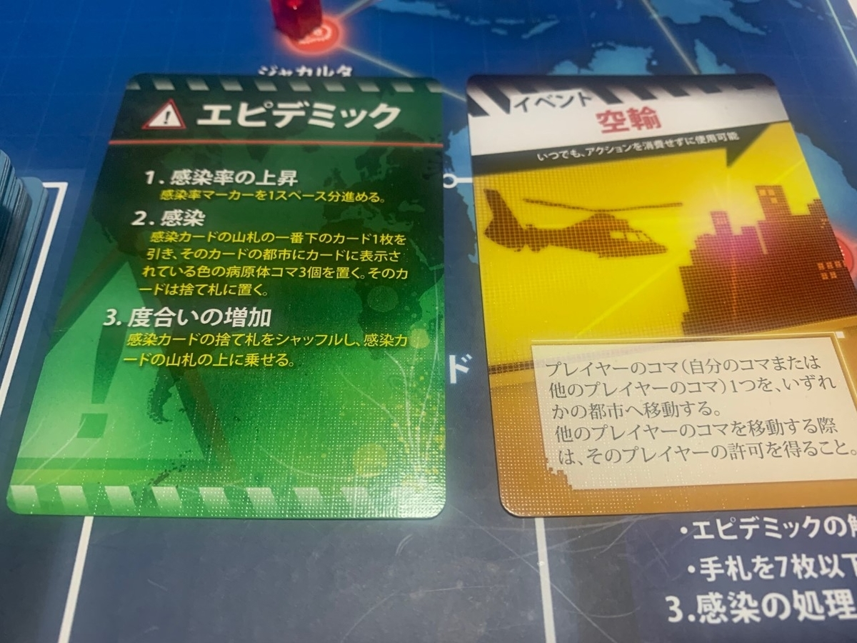 f:id:moriyamatomohito:20200606211825j:plain