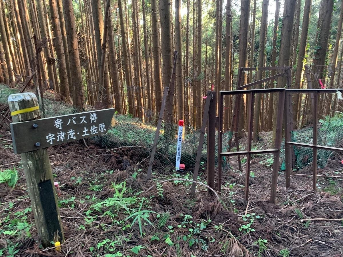 f:id:moriyamatomohito:20200704181544j:plain