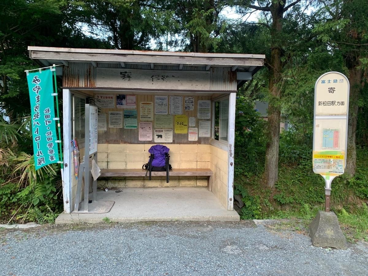 f:id:moriyamatomohito:20200704181950j:plain
