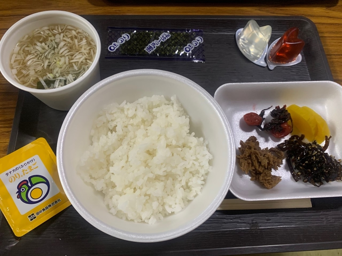 f:id:moriyamatomohito:20200712205708j:plain