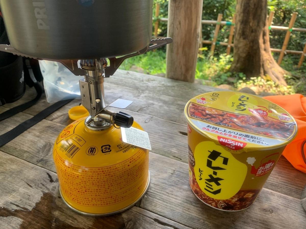 f:id:moriyamatomohito:20200819202819j:plain