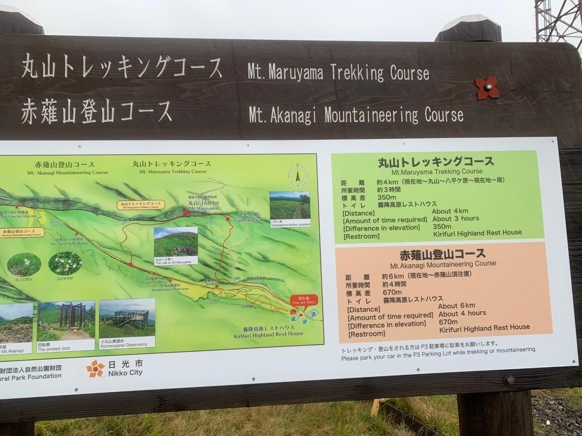 f:id:moriyamatomohito:20200924060508j:plain