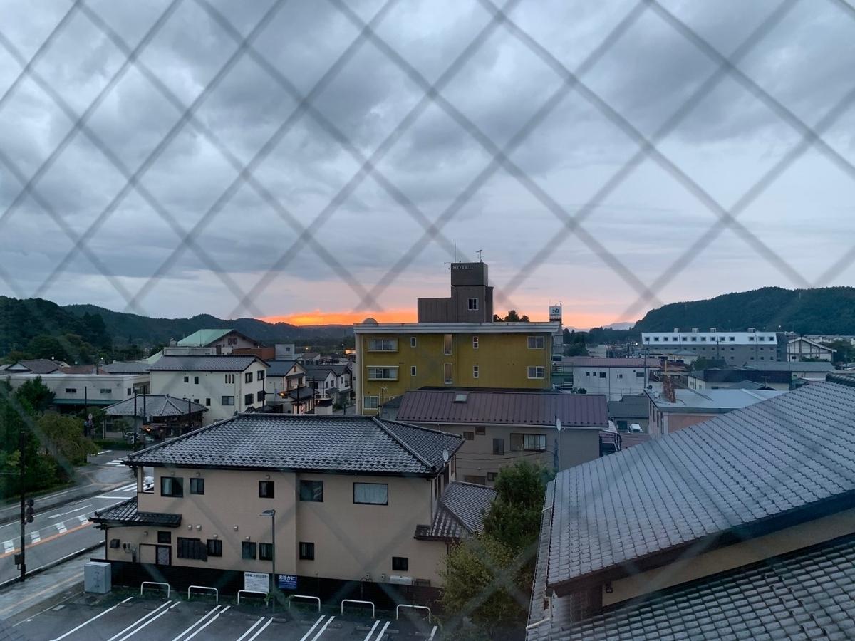 f:id:moriyamatomohito:20200924061107j:plain