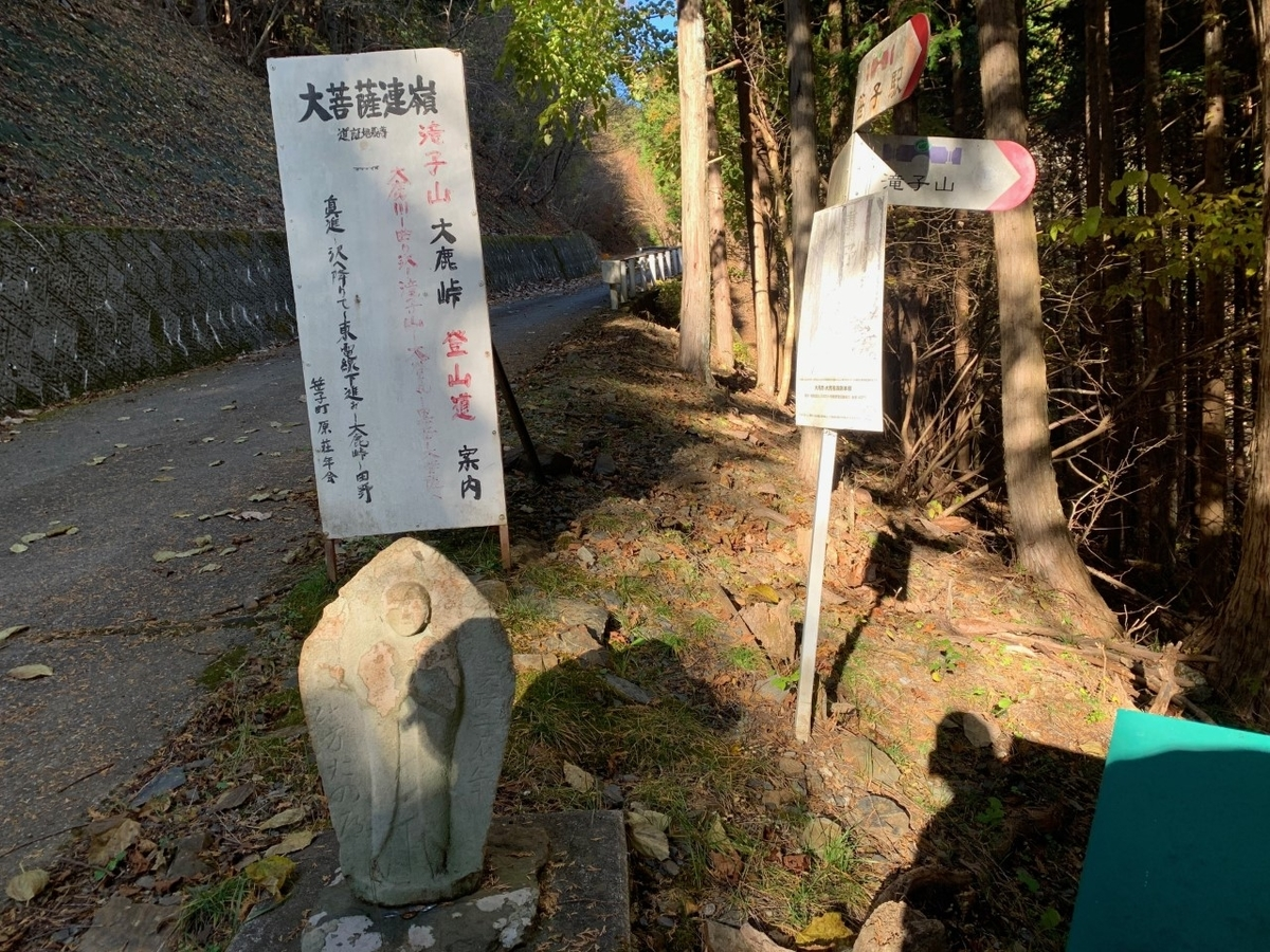 f:id:moriyamatomohito:20201117200435j:plain
