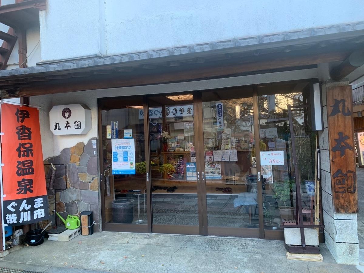 f:id:moriyamatomohito:20201121213709j:plain