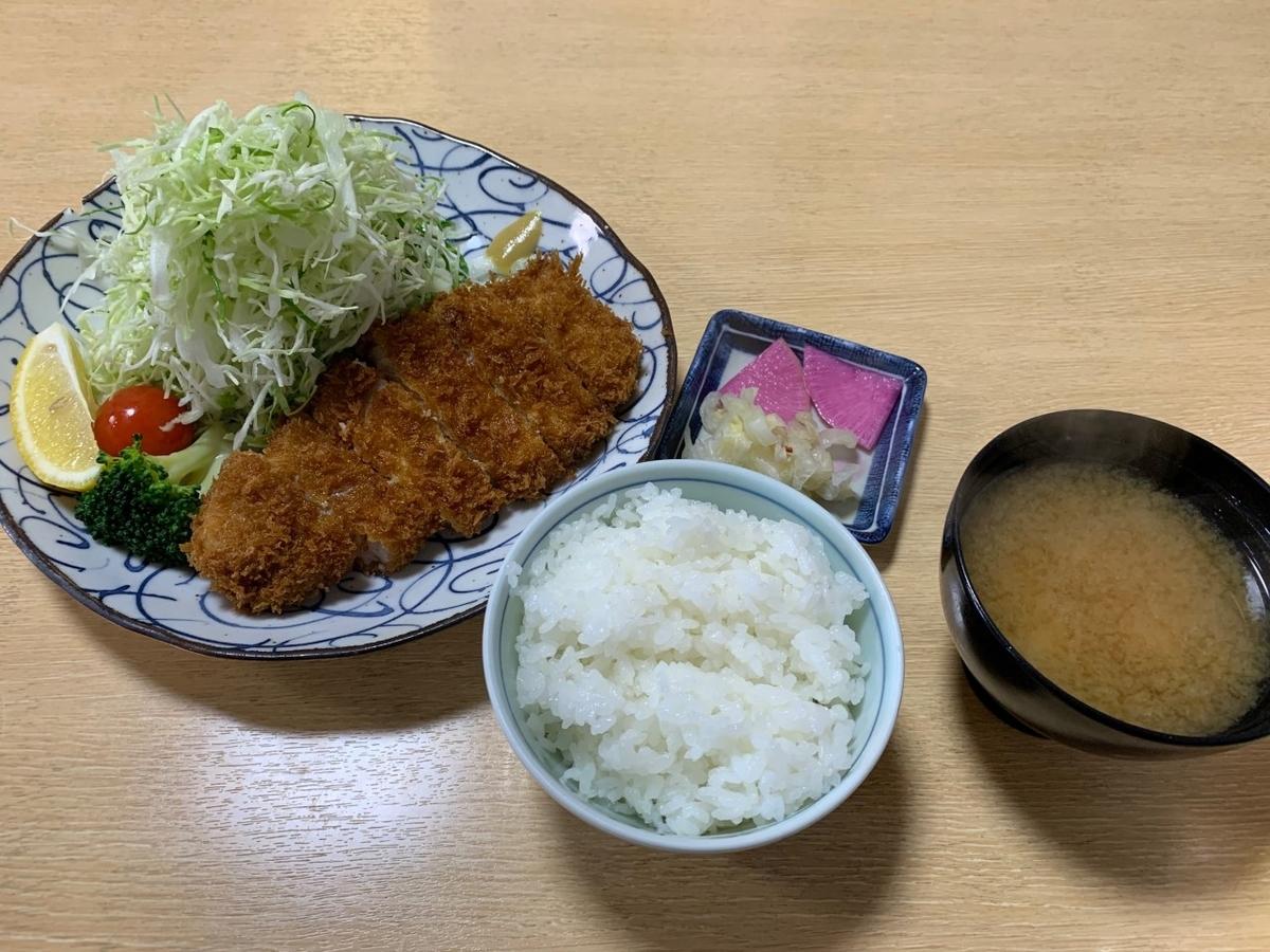 f:id:moriyamatomohito:20201121213821j:plain