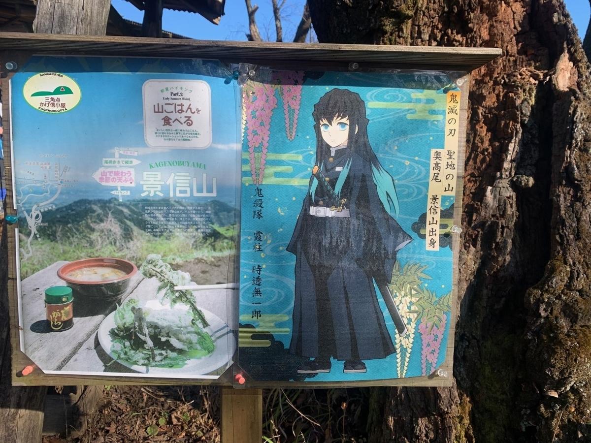 f:id:moriyamatomohito:20201206174131j:plain
