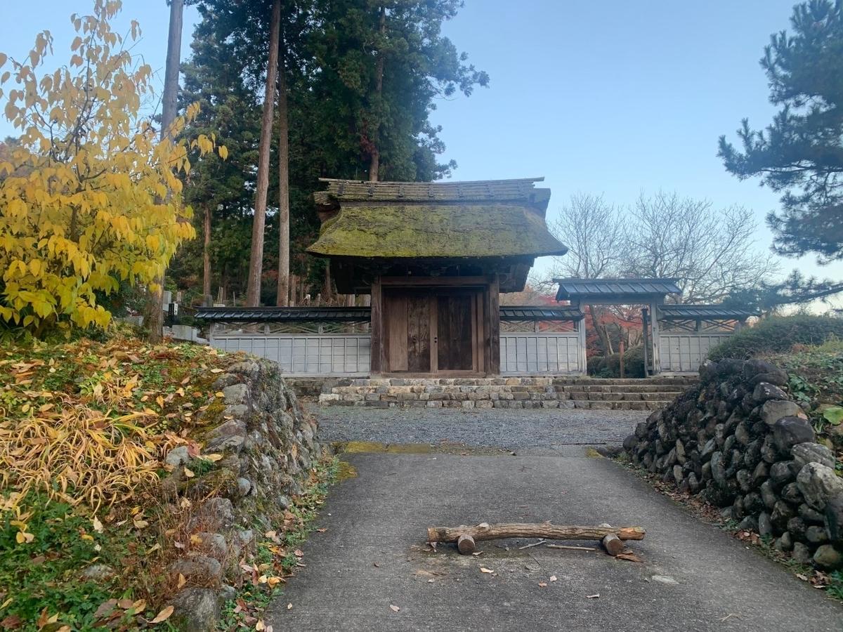 f:id:moriyamatomohito:20201219185949j:plain