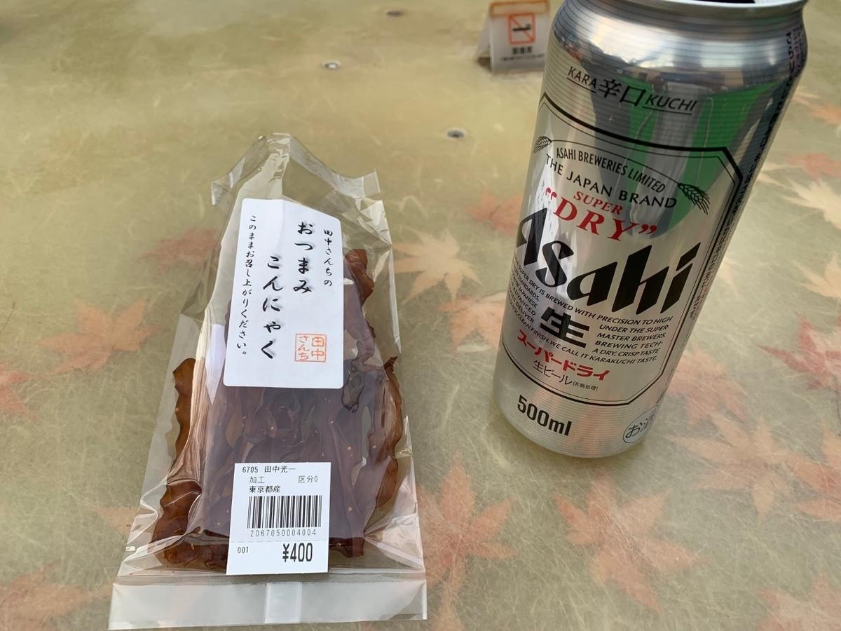 f:id:moriyamatomohito:20201219191314j:plain
