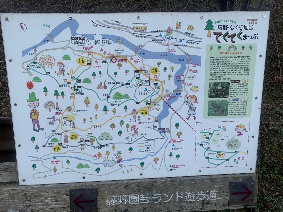 f:id:moriyamatomohito:20201225232158j:plain