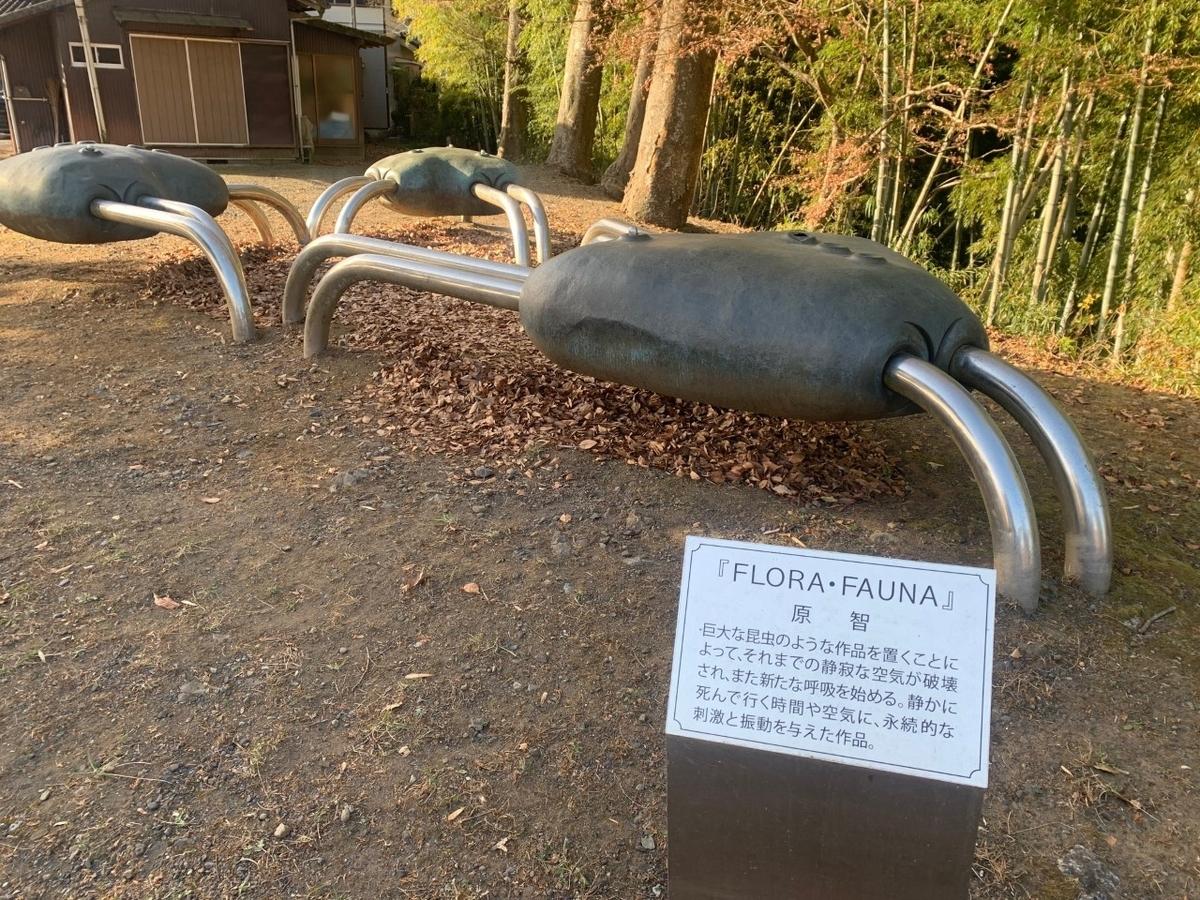 f:id:moriyamatomohito:20201225233214j:plain