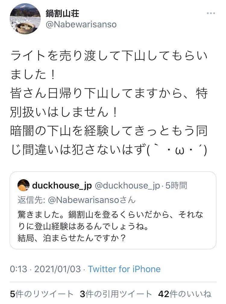 f:id:moriyamatomohito:20210103103641j:plain