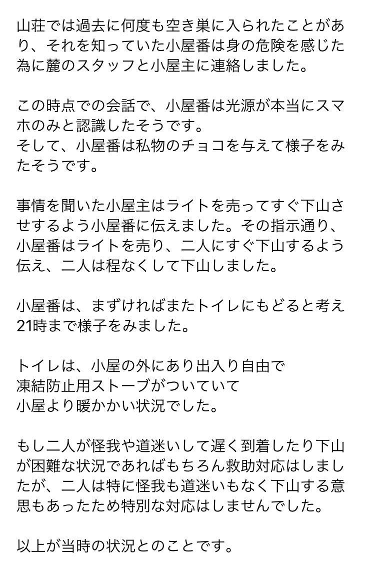 f:id:moriyamatomohito:20210104140619j:plain