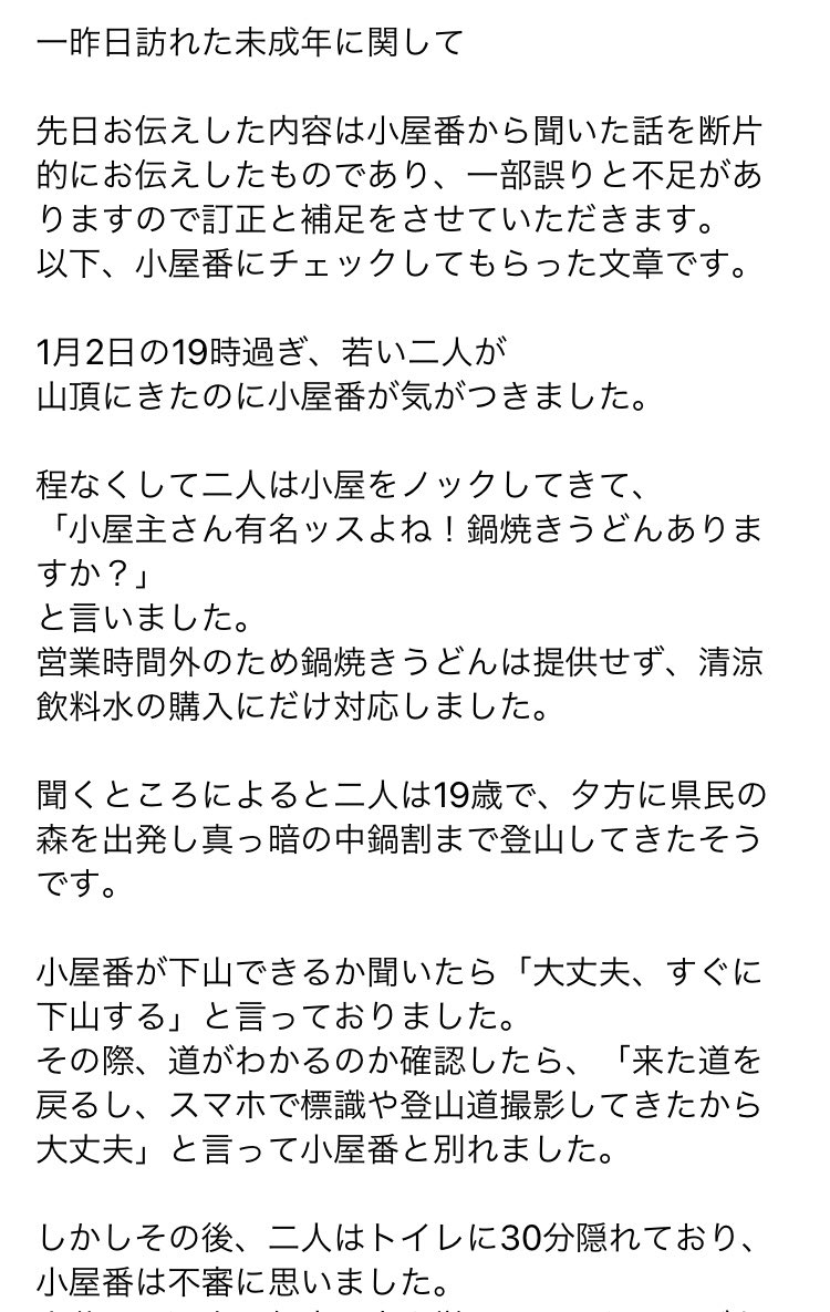 f:id:moriyamatomohito:20210104140636j:plain