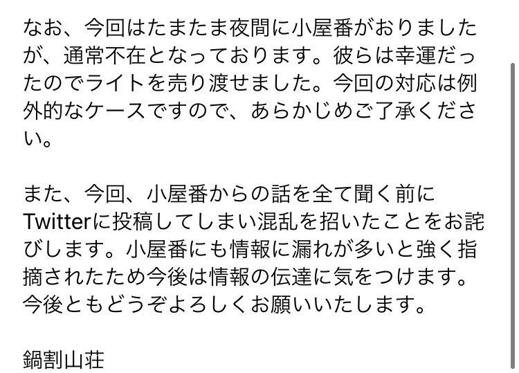 f:id:moriyamatomohito:20210104140721j:plain