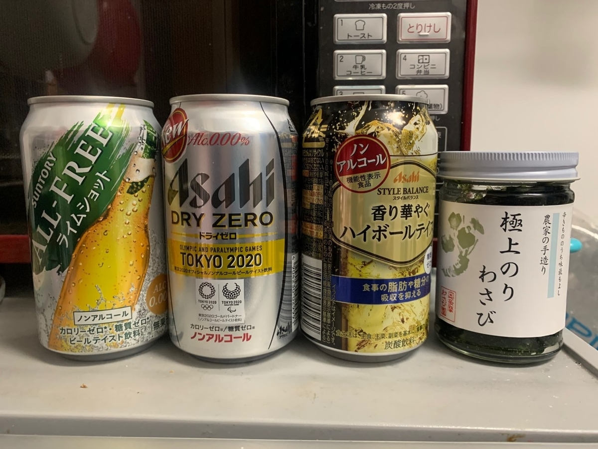 f:id:moriyamatomohito:20210131120544j:plain