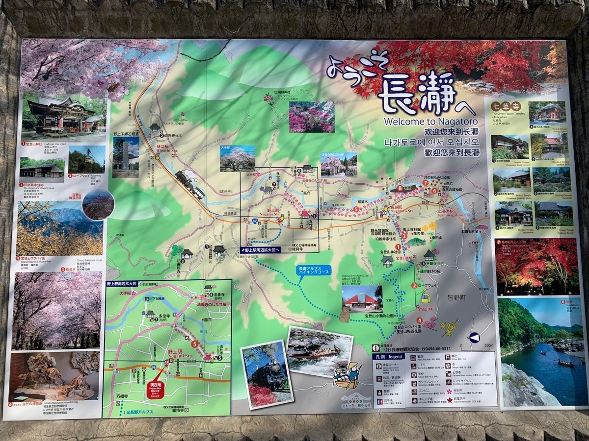 f:id:moriyamatomohito:20210212203103j:plain