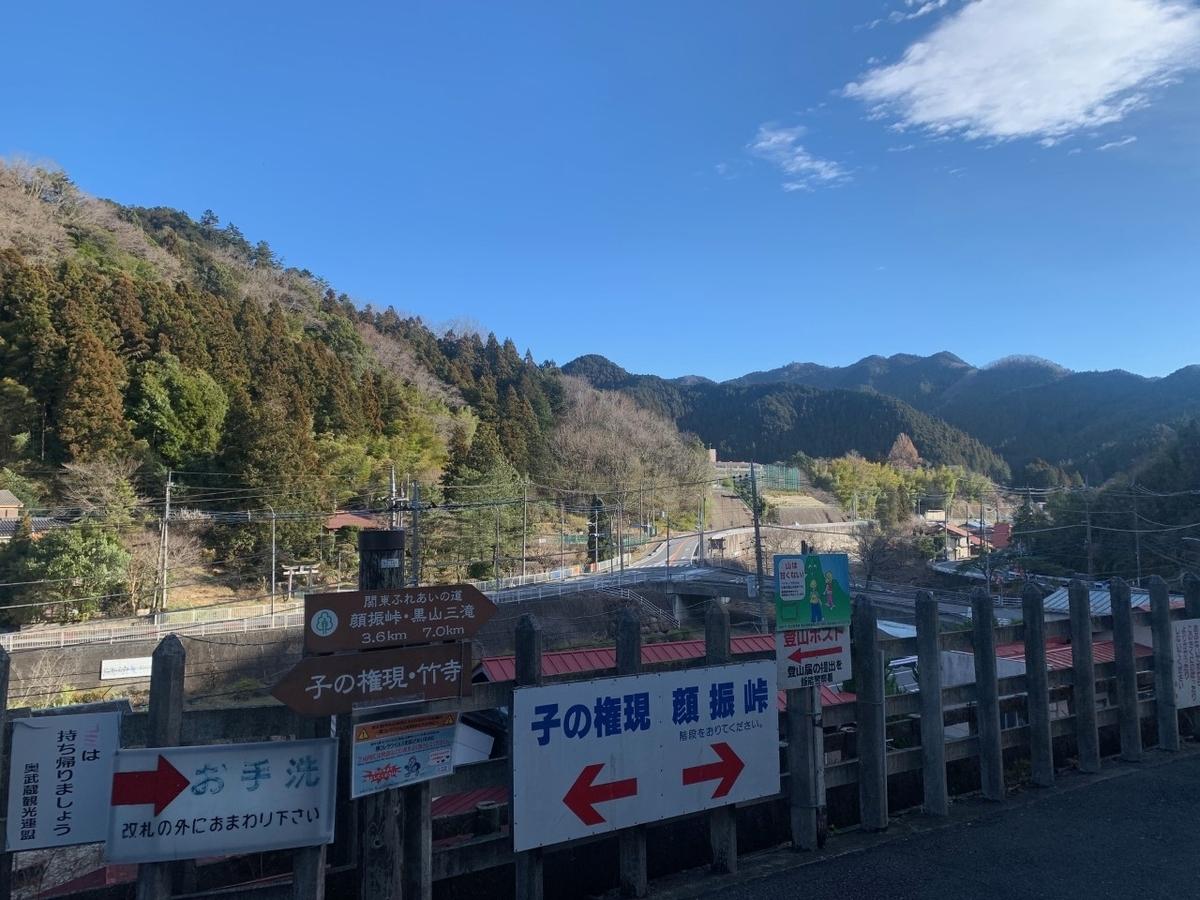 f:id:moriyamatomohito:20210314163432j:plain