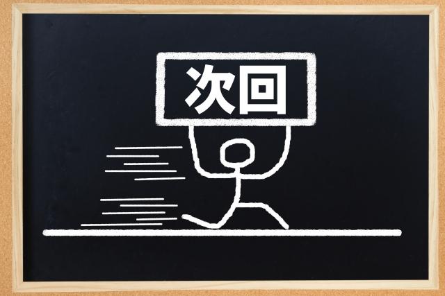 f:id:moriyamatomohito:20210329154229j:plain