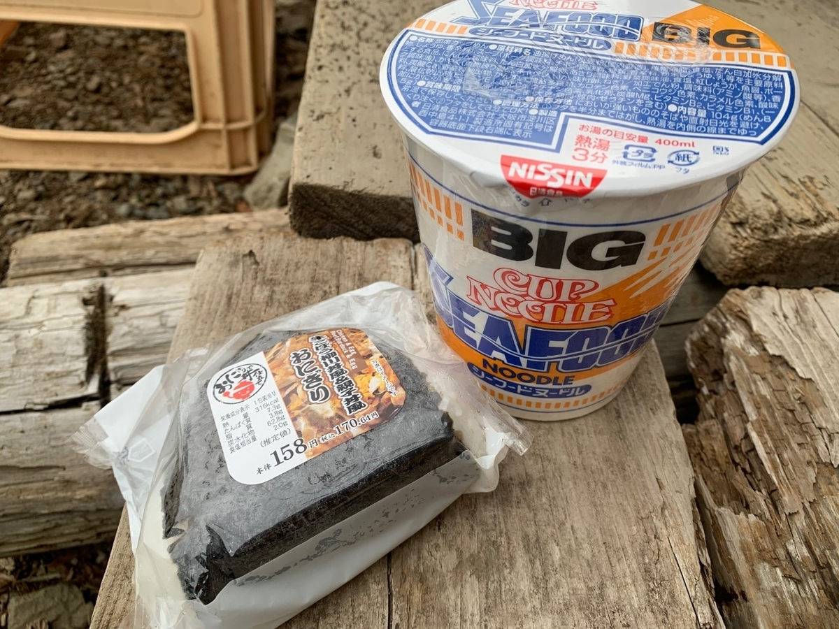 f:id:moriyamatomohito:20210404201911j:plain