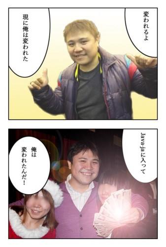 f:id:moriyoshi:20111226162904j:image