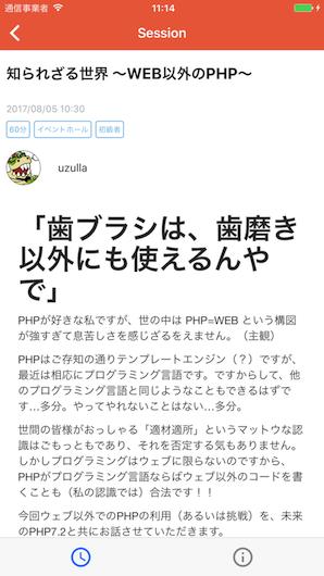 f:id:morizo999:20170728120357p:plain