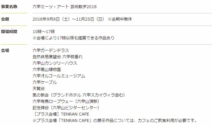 f:id:morizo_3377:20180910145748p:plain