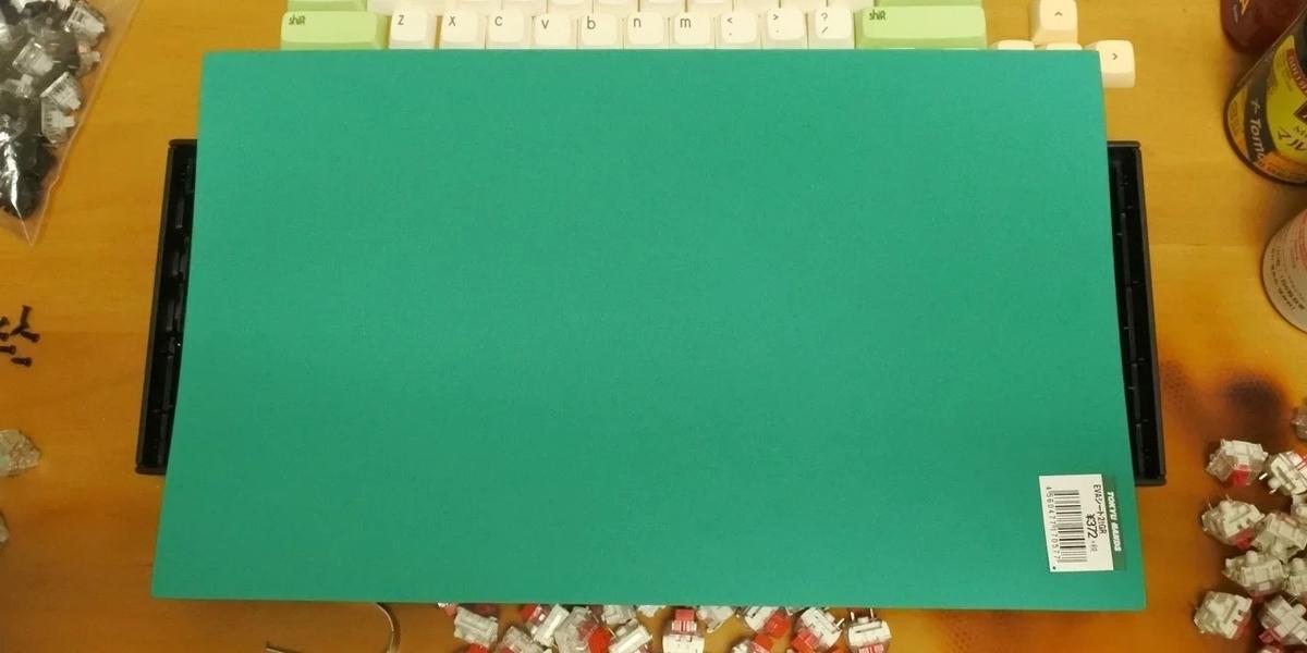 目視しやすいように、緑色をチョイス