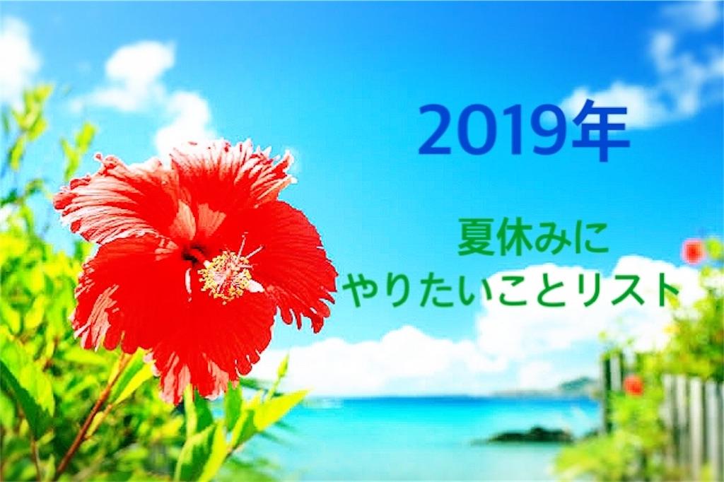 f:id:morningchang:20190811201317j:image