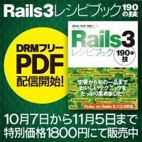 f:id:moro:20111105014532j:image