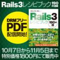 20111105014532