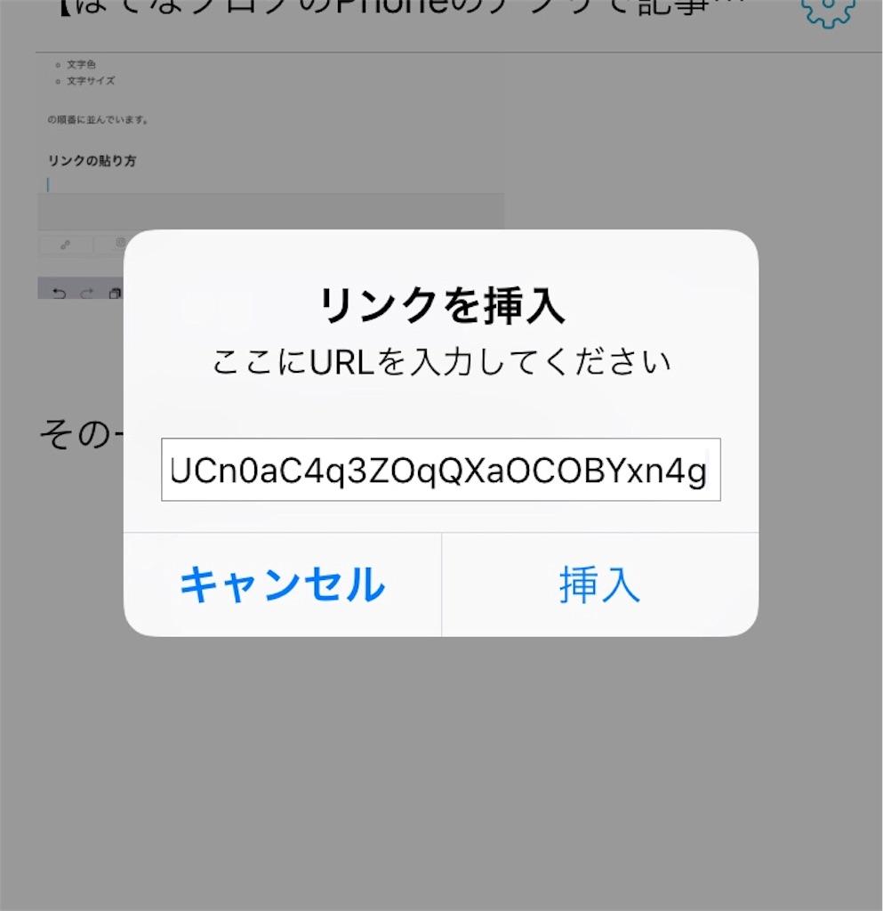f:id:moroaofuji:20190607185730j:image