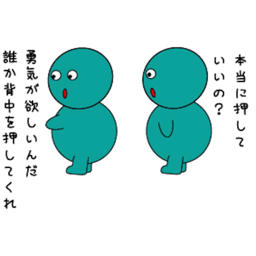 f:id:moroaofuji:20190716174144j:image